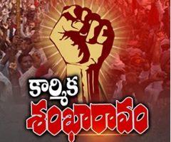 India: la mayor huelga general del mundo